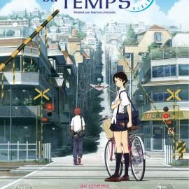 L'Animation japonaise s'invite à Villefranche le mercredi 7 septembre
