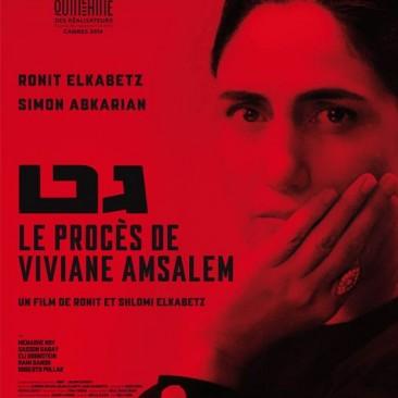Le procès de Viviane Amsalem – Hommage a Ronit