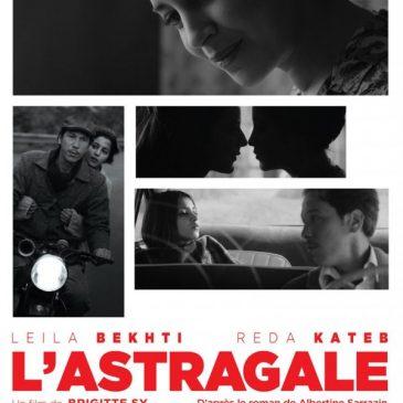 Partenariat Théatre/Cinéma