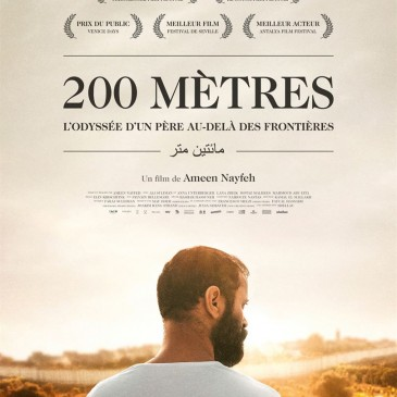 Palestine en vue/Entre ciel et terre/200 metres